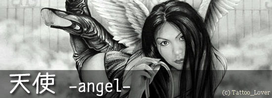 angel00