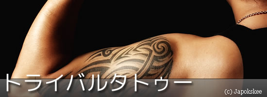 tribaltattoo